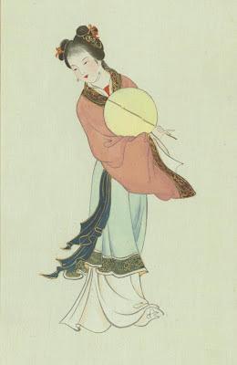 China Girl b