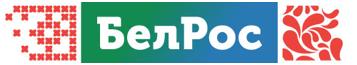 ВОЗ: В Европейском регионе только Беларусь выполнила план по вакцинации пожилого населения от гриппа