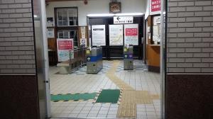 函南駅の改札