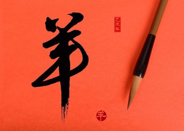 Cómo Escribir Mi Nombre En Chino Magia Asiática