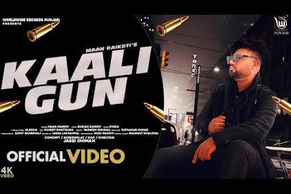 Kaali Gun Maan Raikoti Lyrics New Punjabi Song 2020