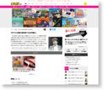ASKAの活動自粛発表「社会的責任」/芸能速報/デイリースポーツ online