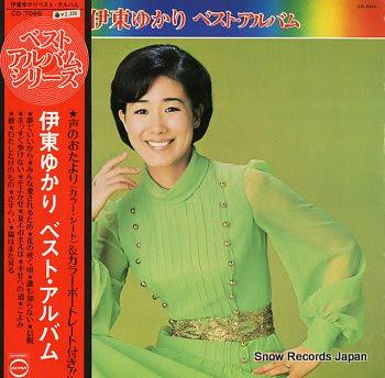 ITO, YUKARI best album