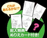 キッズシアター ワーナーエンターテイメントジャパン