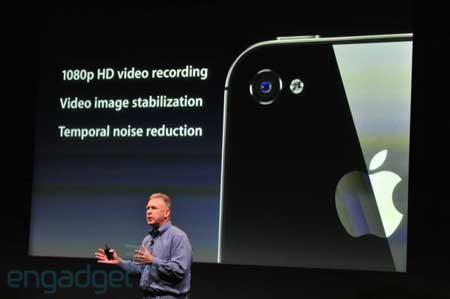 في الايفون 4 اس كاميرا تبلغ جودتها 8 ميجا بيكسل