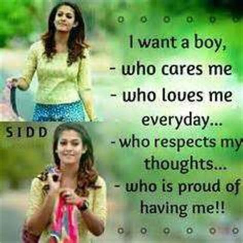 Boy And Girl Friend Quotes In Tamil Archidev