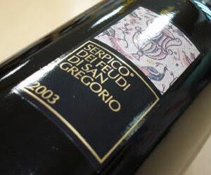 セルピコ[2003]フェウディ・ディ・サン・グレゴリオ