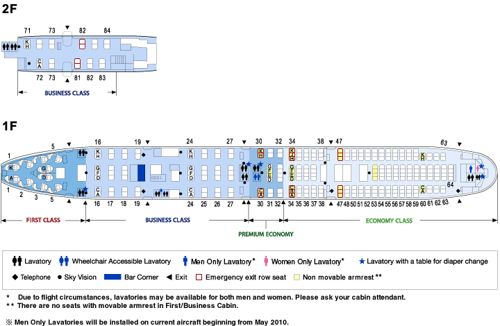 Business Flight Ana 747 Seating Plan