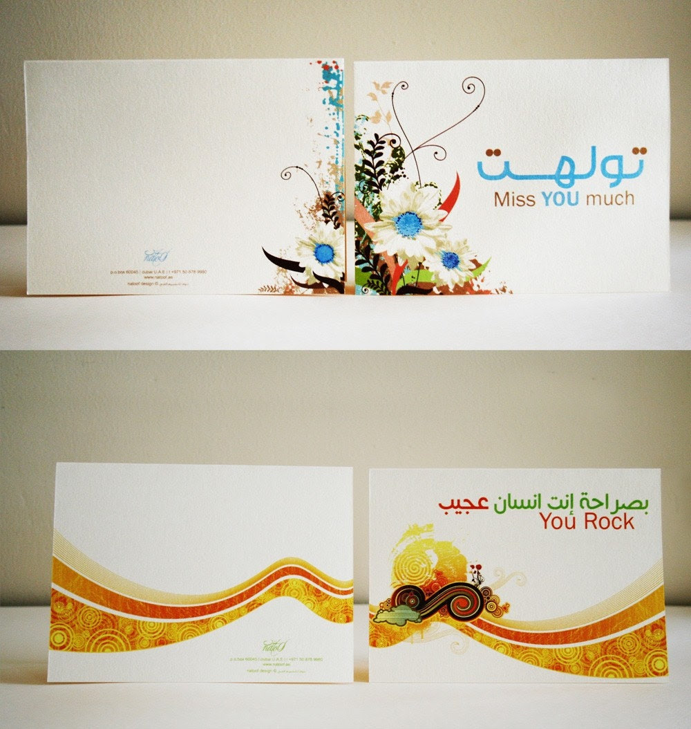 Everyday Greetings Collection (Arabic and English)
