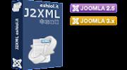 Joomla!1.5から3.xへのバージョンアップ(マイグレーション)