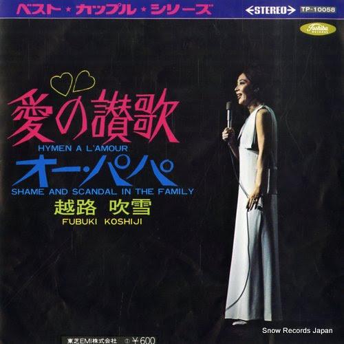 KOSHIJI, FUBUKI hymne a l'amour