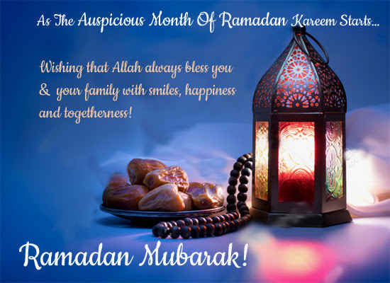 Ramadan Mubarak Images  IMAGES, GIF, ANIMATED GIF, WALLPAPER, STICKER FOR WHATSAPP & FACEBOOK