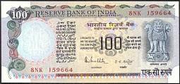 IndP.85A100RupeesND198590.jpg