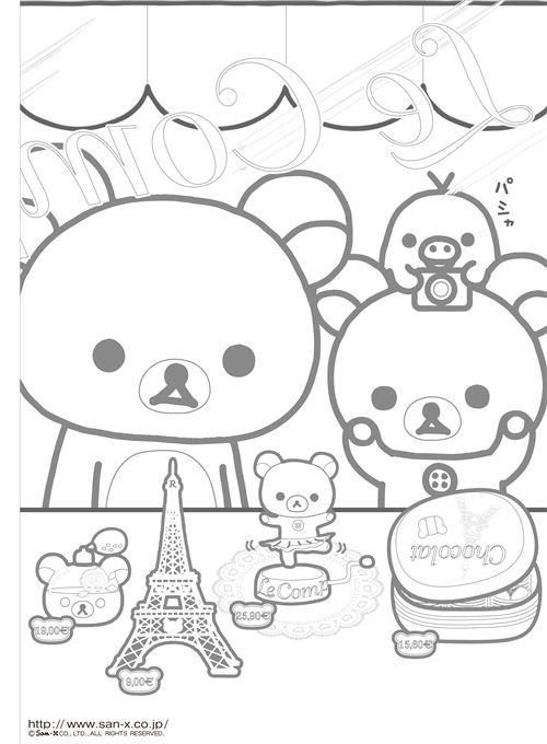 リラックマ塗り絵 子供向けの塗り絵ぬりえ テンプレート集 Naver