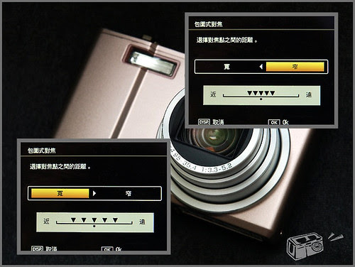 Ricoh_CX1_menu__06 (by euyoung)