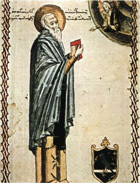 Αποτέλεσμα εικόνας για Ματθαίος Βλάσταρης