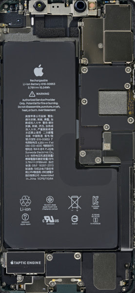 Show Off The Inside Of Your Iphone 11 With This See Through Wallpaper Ultralinx