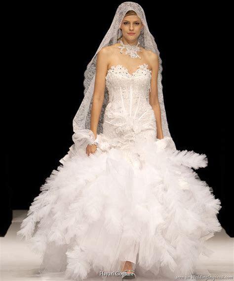 Arabic Wedding Dress Designers
