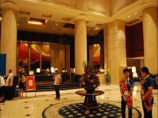 Everbright Convention & Exhibition Centre International Hotel Shanghai
