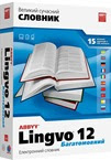 Box_lingvo12-Multy