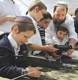 israelis learn to kill