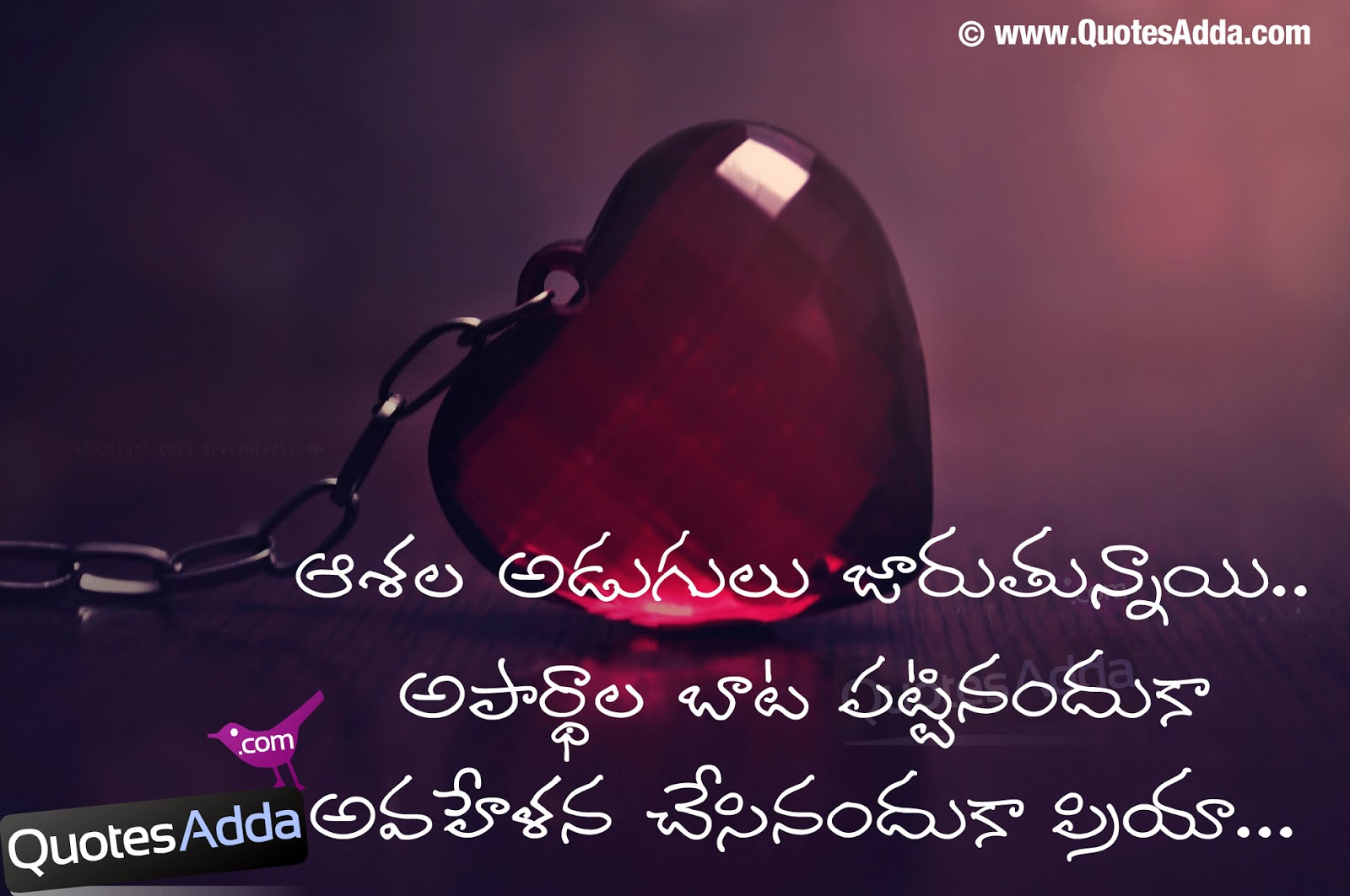 48 telugu quotes wallpapers nice funny telugu kids quotes Quotes