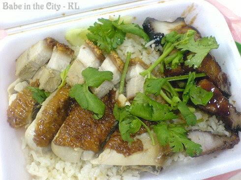 Chicken, Siu Yuk & Char Siu Rice RM7.50
