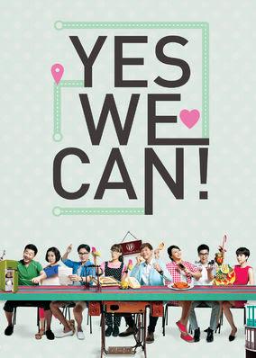 Yes We Can! - Season 1