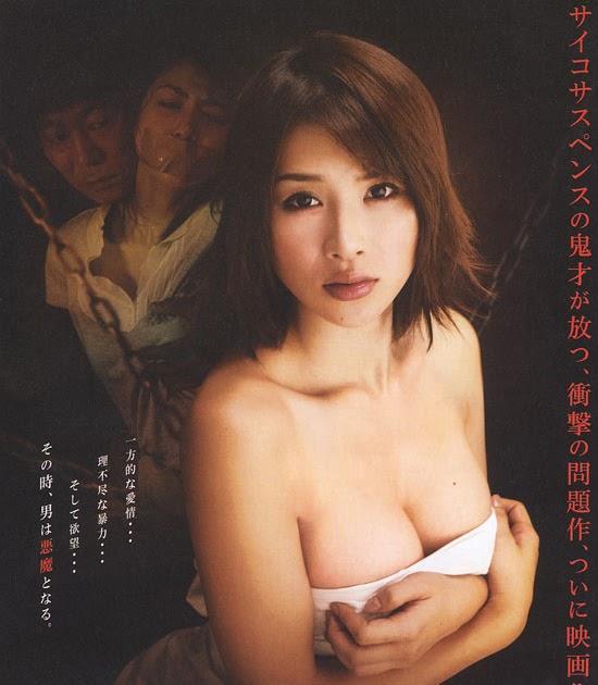 Cuckold erotik film izle