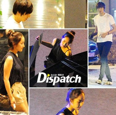 Image result for park min young lee min ho dispatch