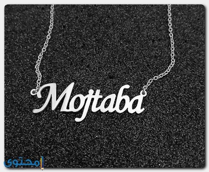 Lifeofanut توقيع اسم مصطفى بالانجليزي