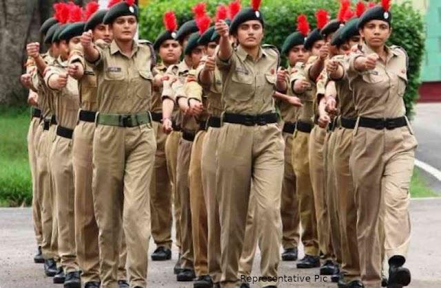 Sainik School Nalanda Recruitment 2021: सैनिक स्कूल में स्वीपर और मैट्रन के पदों पर निकली जॉब्स, यहां से करें अप्लाई