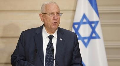 Президент Израиля посетит США