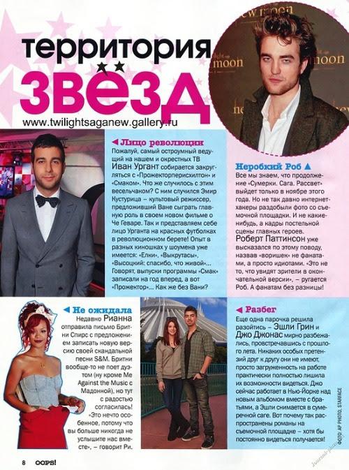 http://27.media.tumblr.com/tumblr_ll9oxjwJVN1qhzyhno1_500.jpg
