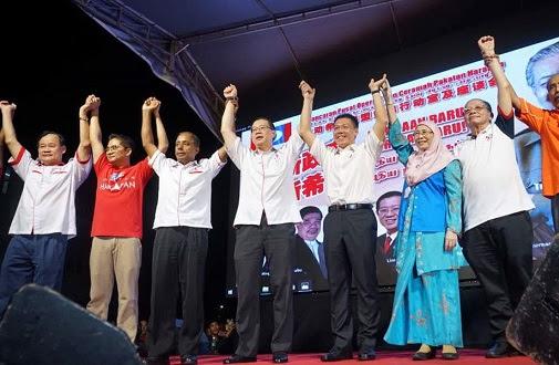 DAP umum Ngo Kor Ming calon Teluk Intan