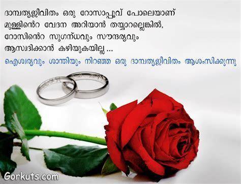 info wedding anniversary 8: wedding anniversary wishes to
