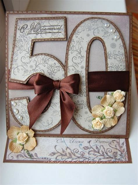 Best 25  50th birthday cards ideas on Pinterest   50th