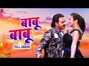 बाबू बाबू Babu Babu Song | Sher Singh Movie | Pawan Singh | Priyanka Singh | Chotte Baba