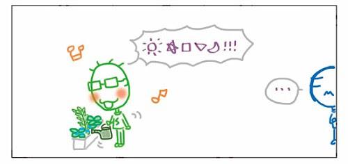 "*`=""$%><*+!!! …"