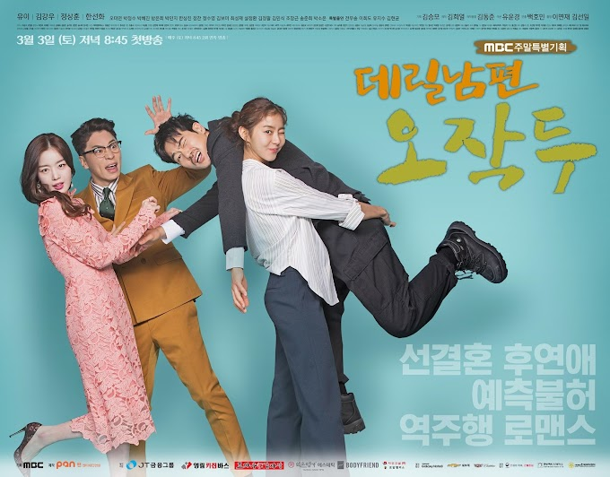 Drama Korea My Husband Oh Jak Doo Sub Indo 1-24 END