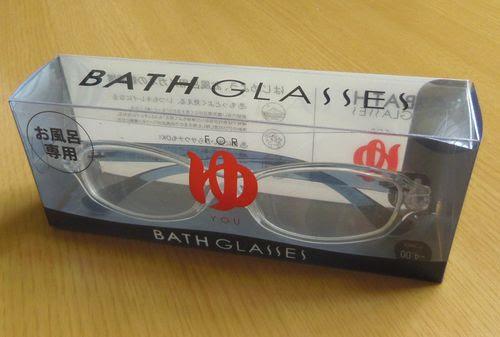 仙台発ドライブ記録装置 風呂でも曇らないメガネお風呂用メガネを