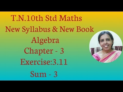 10th std Maths New Syllabus (T.N) 2019 - 2020 Algebra Ex:3.11-3.