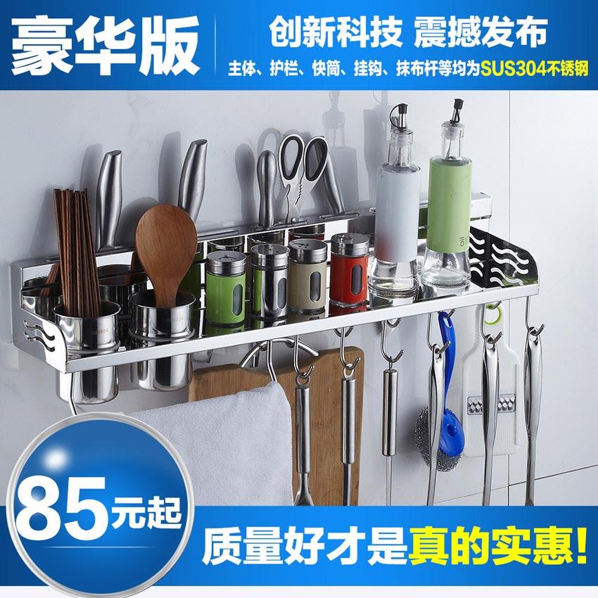 Shop Popular Purple Kitchen Accessories from China   Aliexpress