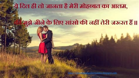 latest  romantic love status   hindi whatsapp