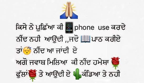 Top 100 Punjabi Love Status With Images For Download Free Hd