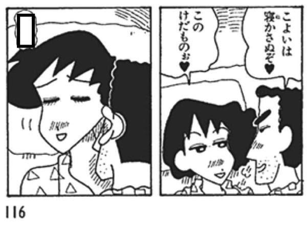 映画クレヨンしんちゃんひまわり誕生秘話 2015年09月30日の人物の