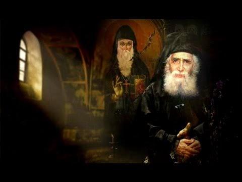 Και όμως ο Άγιος Παΐσιος μίλησε για τους τζιχαντιστές και τους πάτρωνες τους και δεν το πήραμε χαμπάρι;