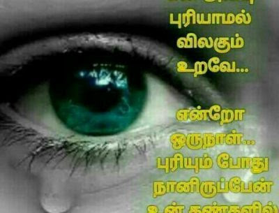 Good Morning God Image Archives Page 11 Of 16 Tamil Picture Message