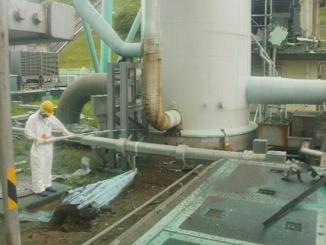 Fukushima I Nuke Plant Tepco Estimates 25 Sieverts Hour