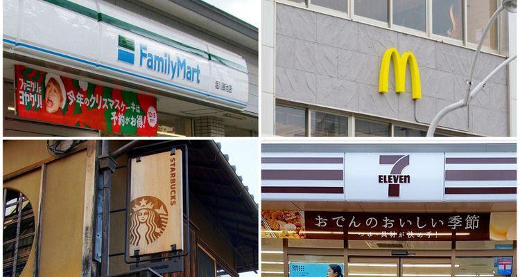 Apakah Anda Tahu Rahasia Dibalik Plang Plang Papan Nama Yang Unik Di Kyoto Tsunagu Japan